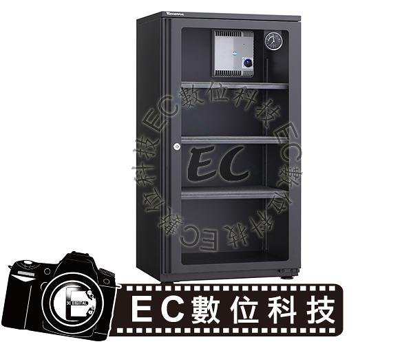 【EC數位】Wonderful 萬得福 AD-159CH 183L 電子防潮箱 乾燥箱 相機防潮盒