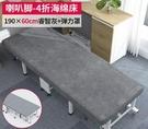 折疊床 午休折疊床單人床家用便攜床辦公室...