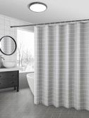 浴簾套裝免打孔衛生間窗簾門簾子
