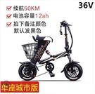 機車 摺疊式電動自行車成人女性親子便攜迷...