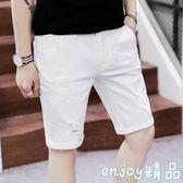 破洞白色牛仔短褲男薄款彈力修身五分中褲夏季韓版休閒5分學生潮  enjoy精品