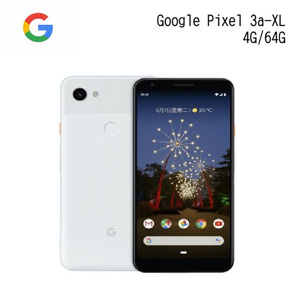 Google Pixel 3a XL 6.3吋智慧手機(4G/64G) 黑/白 贈128G記憶卡   [24期零利率]