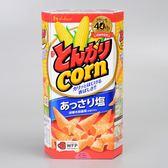 日本【House】牛角玉米餅薄鹽味75g(賞味期限:2019.05.16)