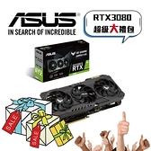【ASUS 華碩】華碩 TUF-RTX3080-O10G-GAMING(超級大禮包B)