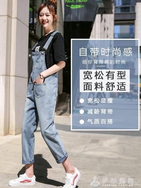 秋季牛仔吊帶褲女韓版寬鬆新款秋冬顯網紅冬直筒九分小個子 伊衫風尚