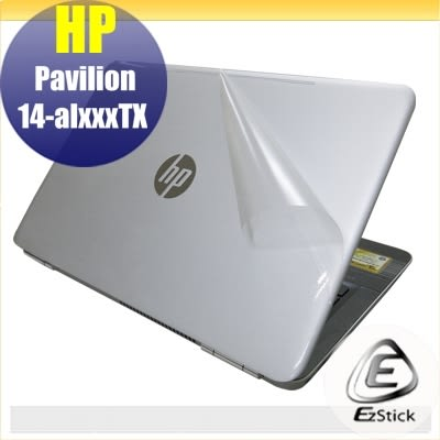【Ezstick】HP Pavilion 14-al120TX 14-al122TX 透氣機身保護貼(含上蓋貼、鍵盤週圍貼、底部貼)
