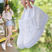 蕾絲透氣小白鞋女夏季新款仙女百搭厚底一腳蹬內增高樂福鞋女   提拉米蘇