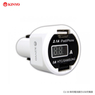 ◆KINYO 耐嘉 CU-30 車用電流顯示USB充電器/手機/平板充電/車充