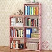 書架加固書櫃簡約桌上書架置物架自由組合層架【櫻田川島】