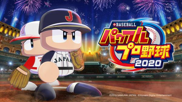 現貨送手機支架 PS4 eBASEBALL 實況野球 2020 日文版