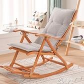 躺椅坐墊靠墊一體搖椅棉墊子四季通用加厚季折疊椅子懶人 YYS【快速出貨】