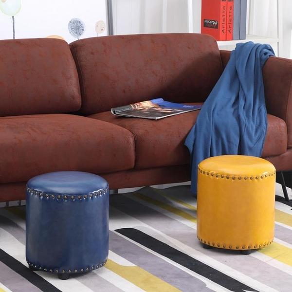 美式客廳沙發換鞋皮凳子成人試衣間茶幾小墩子矮凳家用實木圓凳子  【快速出貨】