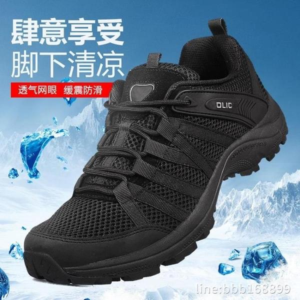 戰術靴 軍鞋男特種兵超輕07a作戰靴夏季透氣511戰術靴戶外作訓登山跑步鞋 瑪麗蘇