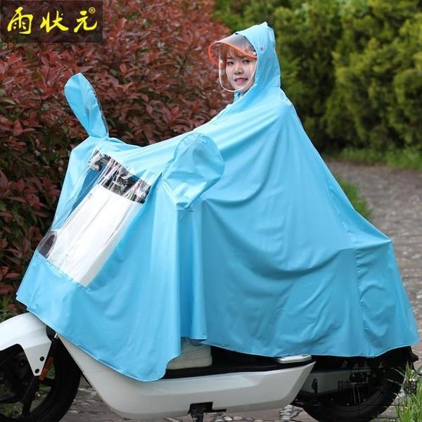 騎行雨衣電動車自行車單人雨衣成人雨衣【時尚大衣櫥】