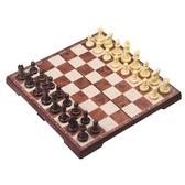 西洋棋 大號仿木制國際象棋套裝西洋跳棋64格圓角磁鐵折疊棋盤棋子