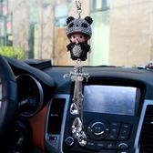 可愛水晶汽車車內掛件擺件吊飾吊墜女士後視鏡車載掛飾品車用 俏腳丫