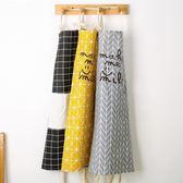 兒童圍裙 棉布繪畫圍裙畫畫素描油畫水彩美術用具棉麻成人工作服兒童圍兜