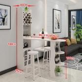 客廳家用吧台桌簡約現代隔斷櫃歐式酒櫃玄關櫃簡易靠牆實木小吧台XW 快速出貨