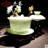 茶具蓋碗茶杯茶碗大號茶具景德鎮青花瓷泡茶碗陶瓷白瓷三才碗手抓壺LX爾碩數位
