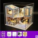 diy小屋別墅閣樓手工制作房子模型創意拼裝玩具生日圣誕禮物男女 蘿莉新品