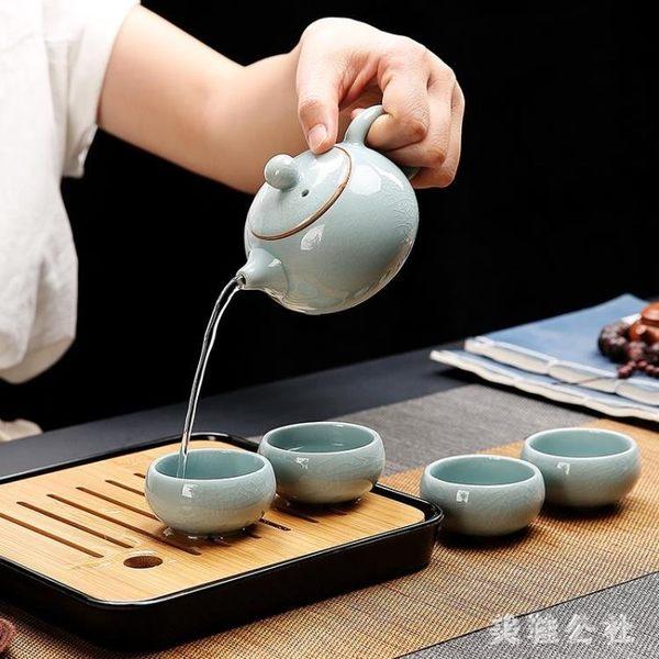 哥窯旅行茶具便攜式一壺四杯帶茶盤西施企鵝壺 st3477『美鞋公社』