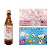 【現貨】台酒75%防疫清潔用酒精(非食用)(300ml/瓶) 一瓶+兒童防護口罩30片/盒 二盒