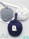Momscar嬰兒帽子夏季0-3-6月新生兒胎帽女寶寶男童單層薄款空調帽 滿天星