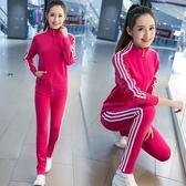 新品新款時尚跑步運動服長袖褲裝學生春秋長袖韓式三條杠兩件長袖褲裝 最後一天85折