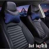 汽車頭枕豐田卡羅拉花汽車頭枕護頸枕一對車載靠枕 QG12455『Bad boy時尚』