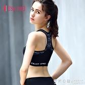 運動內衣女防震跑步聚攏定型高強度專業健身美背文胸bra瑜伽背心 ◣怦然心動◥