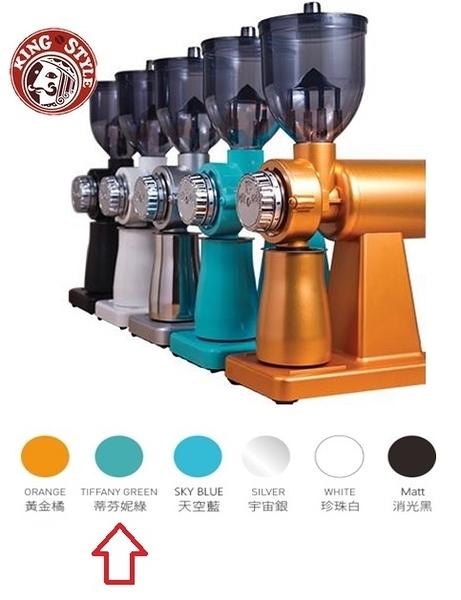 金時代書香咖啡 AKIRA Super M-520A 蒂芬妮綠