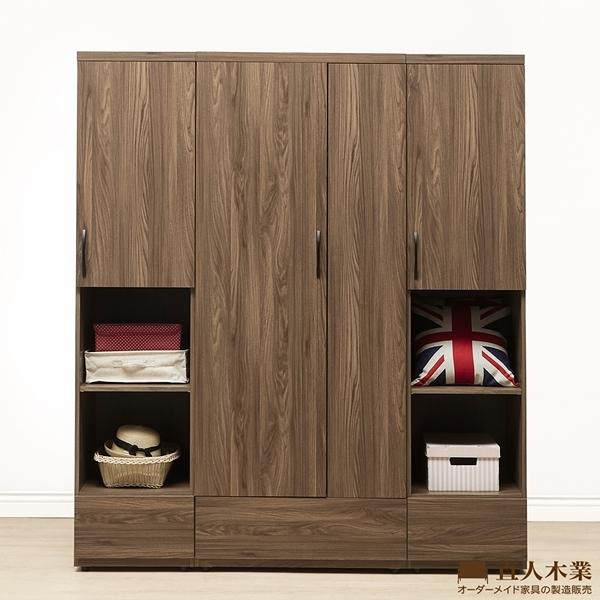 日本直人木業-WANDER胡桃木173公分兩個邊櫃加單掛衣櫃