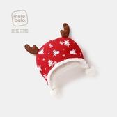 麥拉貝拉嬰兒圣誕帽子秋冬保暖卡通帽男女寶寶仿羊羔絨防風護耳帽
