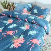 涼被加厚珊瑚絨毛毯法蘭絨床單人薄款小毛巾夏涼被子冬季空調午睡毯子 七夕節禮物