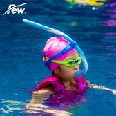 潛水用品 飄/FEW游泳青少年呼吸管專業訓練游泳換氣水下呼吸器前置游泳呼吸 阿薩布魯