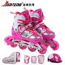 食尚玩家 金峰溜冰鞋兒童全套裝直排可調閃光輪滑鞋旱冰鞋滑冰鞋男女
