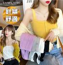 EASON SHOP(GQ1147)韓版百搭款純色彈力貼身修身短版單排釦露肚臍無袖吊帶針織打底內搭背心女上衣服