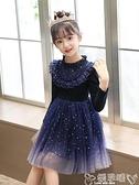 兒童禮服 兒童裙子秋款洋氣小女孩公主裙女童星空蓬蓬紗連身裙寶寶漸變禮服 嬡孕哺