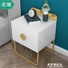 北歐輕奢床頭櫃40cm寬簡約現代網紅小戶型臥室個性迷你收納櫃ins 果果輕時尚NMS