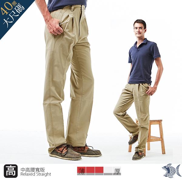【NST Jeans】菲力卡其 純棉打摺褲(中高腰寬版) 002(8741) 台灣製 中老年男 大尺碼 父親節禮物