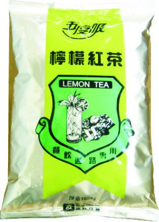 【五度吸】檸檬紅茶粉/1020g