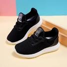 兒童鞋男童女童網面運動鞋秋季透氣中大童學生網鞋黑色跑步鞋