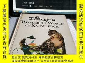 二手書博民逛書店Wonderful罕見World Of Knowledge 1Y