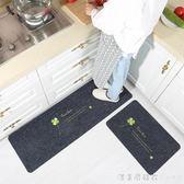 廚房地墊【兩條裝】地毯長條防油腳墊防滑吸水墊臥室地毯 igo漾美眉韓衣