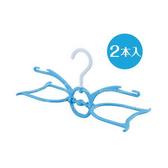 日本進口 2入立體衣架 KOK-575567