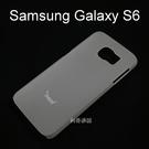 【Dapad】超薄磨砂背蓋 [白] Samsung Galaxy S6 G9200 (5.1吋) 送專用螢幕保護貼
