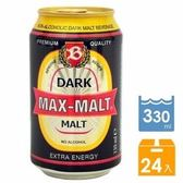 MAX-MALT醇麥卡濃黑麥汁(24入/箱)