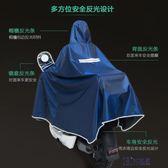 雨衣成人男女摩托車雨衣騎行加大加厚單雙人【3C玩家】