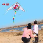 兒童創意涂鴉空白風箏大
