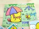 【震撼精品百貨】B.Duck_黃色小鴨~貼紙-拿傘